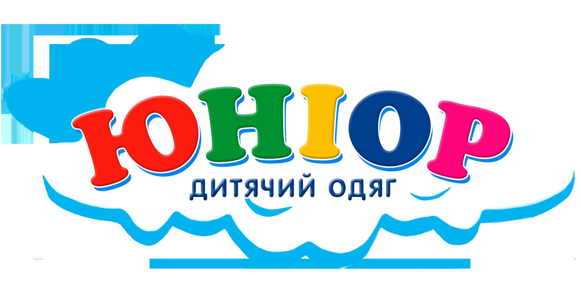 Юніор