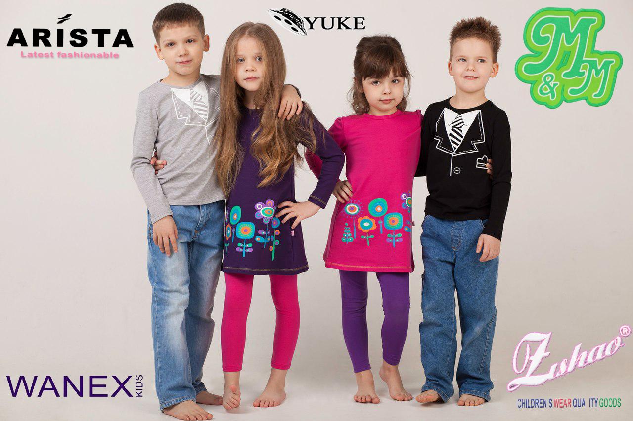 Асортимент интернет магазину ЮНІОР від світових виробників дитячого одягу  Zishao, Wanex, ModaLora, Many & Many, Yuke, Arista та інші.